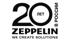 Zeppelin 20 Years in Russia